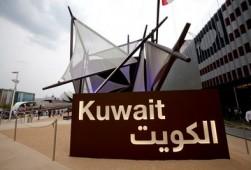 Padiglione Kuwait Expo